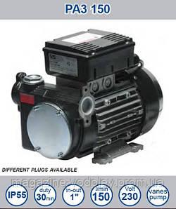 PA3 насос  для  дизельного топлива, 220В, 150 л/мин