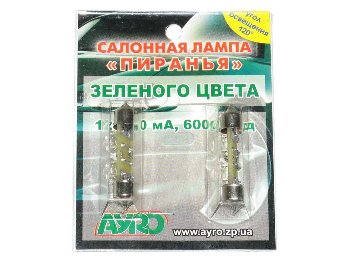 Лампочка софитная 2LED Пиранья зеленая широкоугольная