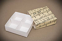 Універсальна коробка-пенал з ложементом 160*160*55 колір НОТИ