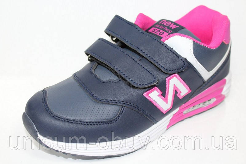 54a0351aed62e4 Детская обувь.Кроссовки оптом ТМ. Kellaifeng (разм. с 32 по 37) 8 пар