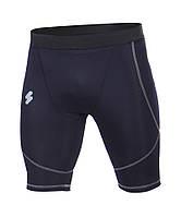 Компрессионные шорты мужские темно синие с серым швом