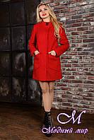 Демисезонное женское красное пальто (р. S, M, L) арт. Мирта 77 крупное букле лайт 9159