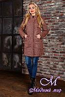 Демисезонное женское пальто цвета кофе (р. S, M, L) арт. Мирта 77 крупное букле лайт 9160