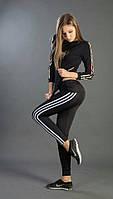Черные спортивные штаны-лосины с белыми полосками, хорошего качества