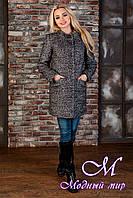 Демисезонное женское темное пальто (р. S, M, L) арт. Мирта 77 крупное букле лайт 9198