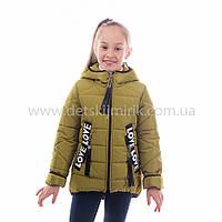 """Детская  куртка  демисезонная для девочки """"Влада"""" с капюшоном,новинка 2017года"""