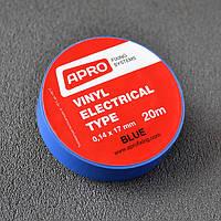 Изолента APRO 0,14мм*17мм*10м (синяя), диапазон рабочих температур: от - 10°С до + 80°С, высокое качество!!! 10 шт. в упаковке, цена за упак.