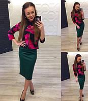 Модный юбочный костюм: Кофточка-цветочный принт, юбка-цвет бутылка. Арт-9871/83