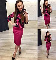 Модный юбочный костюм: Кофточка-цветочный принт, юбка-цвет малина. Арт-9871/83