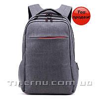 Рюкзак для ноутбука Tigernu T-B3130 серый