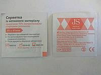 Салфетка медицинская спиртовая 100 штук (30х65мм) / JS