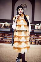 Длинный жилет из меха лисы с плечиками, воротник стойка, размеры в наличии в  шоу руме г.Харькова
