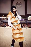 Длинный жилет из меха лисы примерить в шоу руме г.Харькова с плечиками, воротник стойка, размеры в наличии