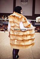 Длинный жилет из меха лисы с плечиками в  шоу руме г.Харькова, воротник стойка, размеры в наличии