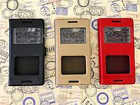Кожаный чехол книжка Momax для HTC Desire 600 (3 цвета)