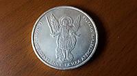 Монета Архистратиг Михаил 1 гривня Серебро