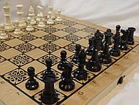 Набор 3 в 1 шашки, шахматы, нарды 50 см Украина