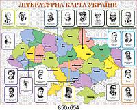 """Стенд """"Литературная карта Украины"""""""