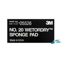 Мягкая ручная оправка - 3M №20 Wetordry Sponge Pad (05526)