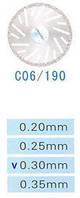 C06/190/0.30 диски алм.двухст.