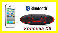 Портативная Bluetooth MP3,FM колонка X6 . MicroSD