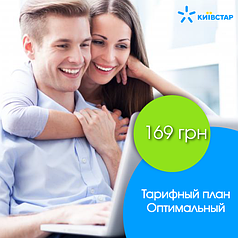 "Тарифный план ТВ+Интернет ""Оптимальный"""