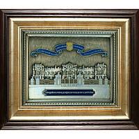 Подарок 'Мариинский дворец'