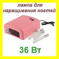 Ультрафиолетовая лампа для наращивания ногтей Zh -818, 36Вт