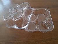 Упаковка на 4 ячейки для кексов,пирожных корзинка высоких,одноразовая тара на 4 ячейки большие