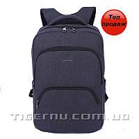 Рюкзак для ноутбука Tigernu T-B3189 черный