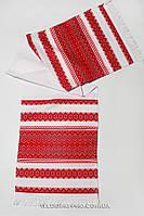 Свадебный рушник вышитый тканный под каравай 150-34 см на тике