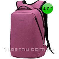 "Рюкзак для ноутбука Tigernu T-B3164 17""  розовый"