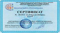 Навчання спеціалістів у сфері державних закупівель в м. Київ