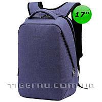 """Рюкзак для ноутбука Tigernu T-B3164 17""""  синий"""