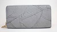 Женский кошелек на две молнии серого цвета
