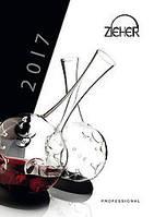 Каталог Zieher