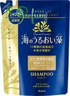 Шампунь для всех типов волос увлажняющий с экстрактами морских водорослей Kanebo Umi No Uruoi Sou 420 мл (сменный блок)