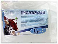 Трикальций фосфат, 1 кг, Фауна