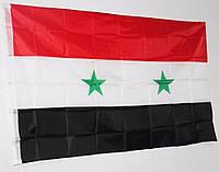 Национальный флаг Сирии 90х150см