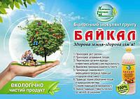 Биопрепарат Байкал  концентрат 50 мл