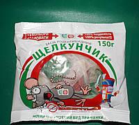 Средство от грызунов Щелкунчик тесто в фильтр-пакетах, 150 г