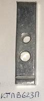 Контакт к пускателям КТПВ 623 (КПВ 603) подвижный посребренный