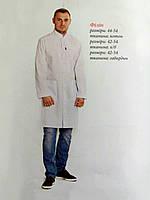 Медицинский мужской халат