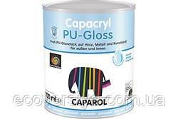 Эмаль акрил с полиуретаном глянцевая Капакрил ПУ Глосс - Capacryl PU-Gloss