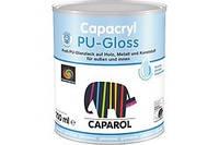 Эмаль глянцевая прозрачная Капакрил - Capacryl PU-Gloss, 2,4 л
