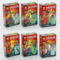 Конструктор 79157  Ninja