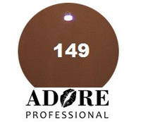 Гель-лак Adore Professional Зимняя коллекция №149  Цвет: молочный шоколад, 7.5 мл