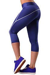 Женские бриджи (лосины) для занятие спортом синие Blu Active