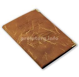 Обложка для автодокументов искусственная кожа, цвет песочный