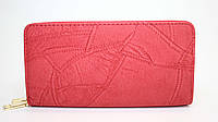 Женский кошелек на две молнии красного цвета